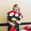Mari, 26, Трускавець