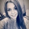 Карина, 18, г.Донецк