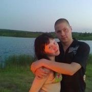 Ксения, 31, г.Кировград