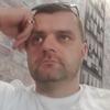 Андрій, 36, г.Лондон
