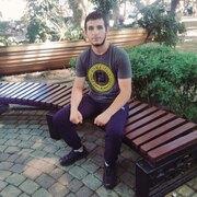 Армен, 19, г.Сочи