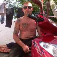 Александр, 44 года, Козерог, Днепр