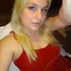 love, 31, г.Верджиния-Бич