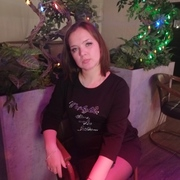 Наталья 39 Новочебоксарск