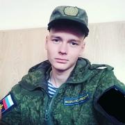 Роман 20 лет (Стрелец) на сайте знакомств Кирова (Кировская обл.)
