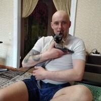 Дмитрий, 36 лет, Близнецы, Томск