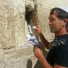 kadyr, 57, Hadera