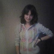 Анастасия, 28, г.Отрадный