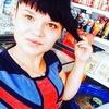 Настя, 19, г.Татищево