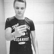 Дмитрий 23 года (Скорпион) хочет познакомиться в Почепе