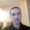 Богдан, 20, Кропивницький
