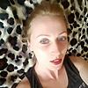 Mariya, 33, г.Гент