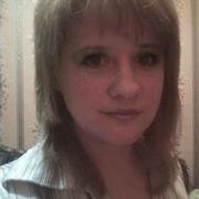 Ольга, 46, г.Чкаловск