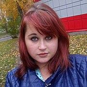 Ульяна Красикова, 26, г.Зеленогорск (Красноярский край)