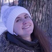 Ирина, 20, г.Новороссийск