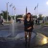 Елена, 39, г.Капустин Яр