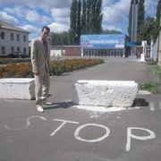 Vadim, 33, г.Мичуринск
