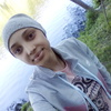 Alina, 17, г.Сарны