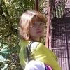 Елена, 31, г.Сосновый Бор