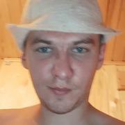 Алех, 25, г.Майкоп