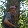 Алексей, 32, г.Невинномысск