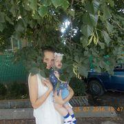 Виктория, 23, г.Славянск-на-Кубани