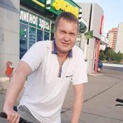 Александр, 44 года, Весы