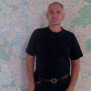Петр, 45
