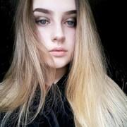 Ира, 21, г.Чернигов