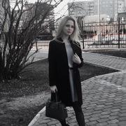 Екатерина, 18, г.Красноярск