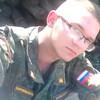Андрей, 19, г.Чита