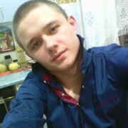 сергей, 21, г.Великий Новгород (Новгород)