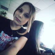 Карина🍑, 17, г.Мурманск