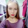 Анжела, 22, г.Татарбунары