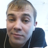 Степан, 26, г.Чунский