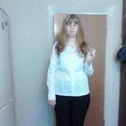 Екатерина, 26, г.Рязань