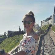 Наталья, 22, г.Кострома