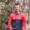 Ярик, 17, г.Ровно