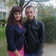 Влад, 26, г.Красноперекопск