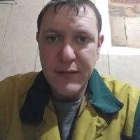 Юрий, 36 лет, Весы, Каменск-Шахтинский