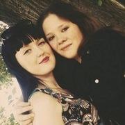 Катерина *Katherine P, 26, г.Сызрань