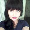 Светлана, 44, г.Ташкент