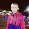 Дамир, 23, г.Иркутск