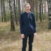 Maksim, 31, Tomakivka