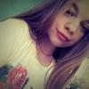 Тоня, 16, г.Киев