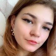 Альбина 21 год (Овен) Санкт-Петербург