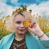 Валерия Бибикова, 18, г.Брянск