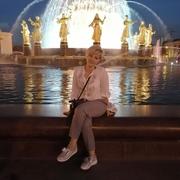 Екатерина 34 Москва