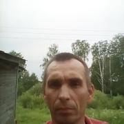 Владимир 44 Кулебаки