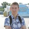 Mokas Andrey, 30, г.Уссурийск